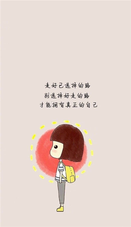 抖音流行的女生壁纸文字控 抖音最火女生壁纸图片_52z.com