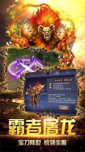 轻变无任务传奇手游大全原创推荐_52z.com