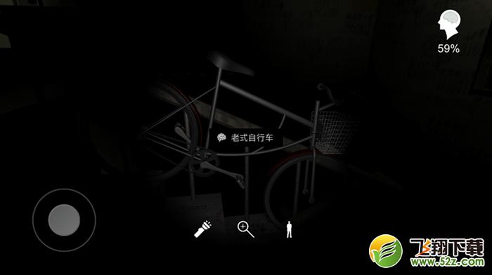 《孙美琪疑案》线索老式自行车位置一览