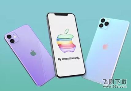 荣耀V30Pro和iPhone11区别对比实用评测_52z.com