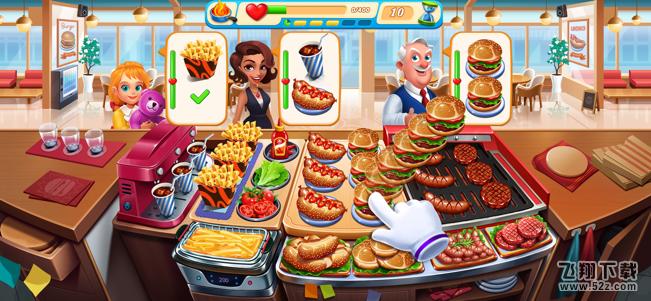 烹饪码头V1.0 苹果版_52z.com