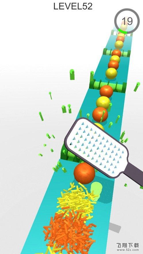 完美磨碎器V1.0 苹果版_52z.com