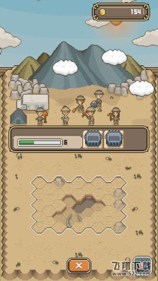 我的化石博物馆_52z.com