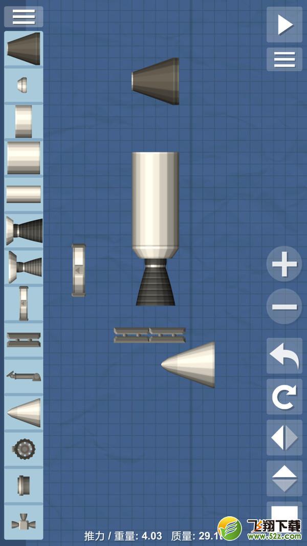 航天模拟器流浪地球V1.4.09 安卓版_52z.com