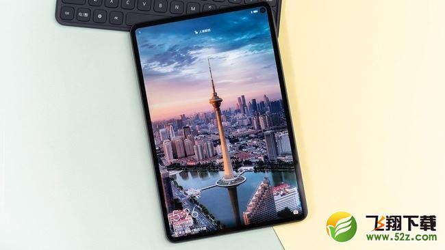华为MatePad Pro屏幕分辨率低吗 华为MatePad Pro屏幕分辨率是多少_52z.com