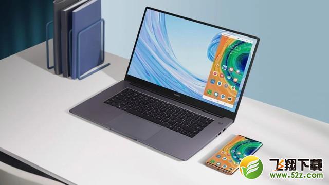 华为MatePad Pro续航怎么样 华为MatePad Pro电池容量多大_52z.com