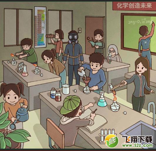 《中国式班主任》第38关通关攻略
