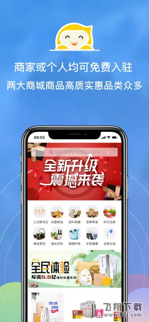 三主粮之家V1.4.4 IOS版_52z.com