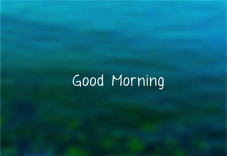 早上好图片大全唯美意境 2020最新早安图片英文带字