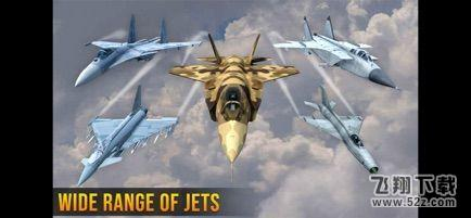 喷气式空袭任务V1.0 苹果版_52z.com
