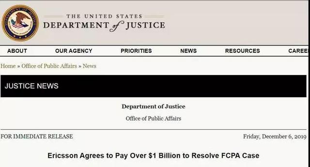 爱立信被罚74亿元是怎么回事 爱立信被罚74亿元是什么情况