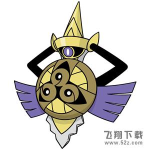 《宝可梦:剑/盾》坚盾剑怪-盾牌形态属性特性图鉴