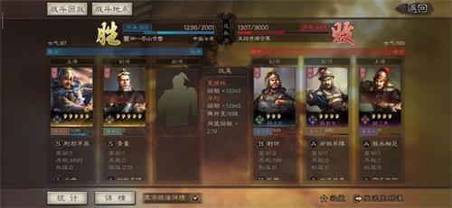 三国志战略版黑科技配队玩法攻略