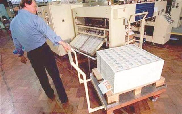 最大印钞厂要破产是怎么回事 最大印钞厂要破产是真的吗_52z.com