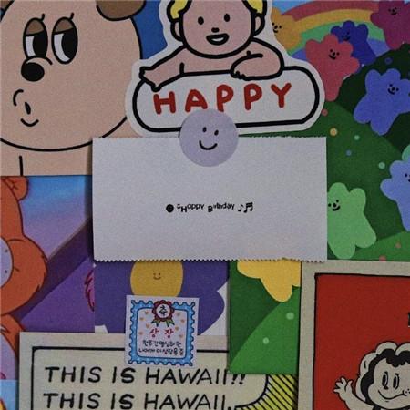 抖音生日图片带字可爱 自己生日朋友圈配图
