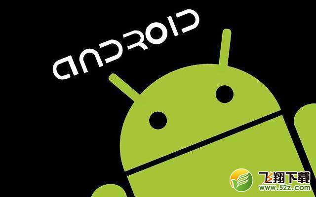 安卓手机安装不了软件原因和解决办法_52z.com
