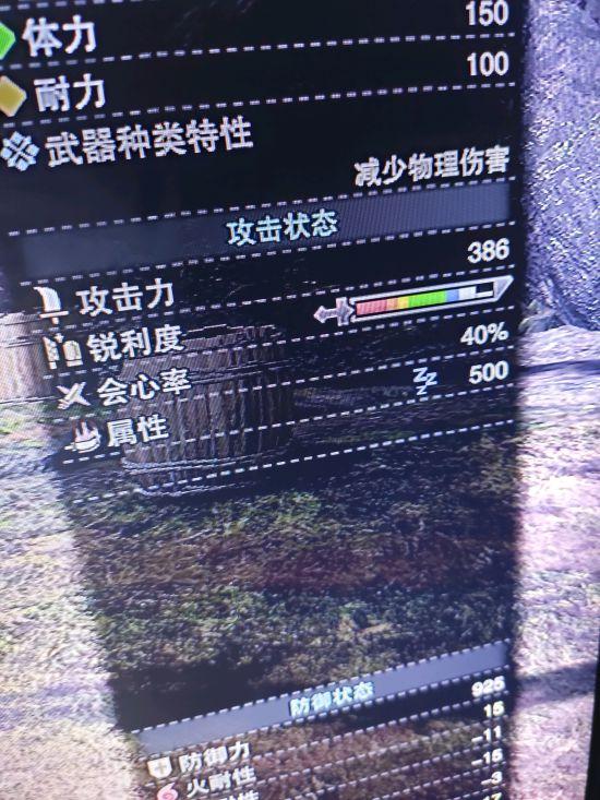 《怪物猎人世界》冰原DLC睡眠双刀配装推荐_52z.com
