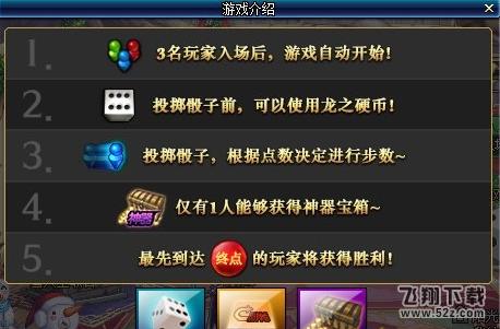dnf游戏使者NPC位置坐标一览_52z.com