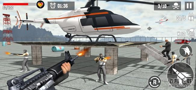 反恐射击手任务V1.0 苹果版_52z.com