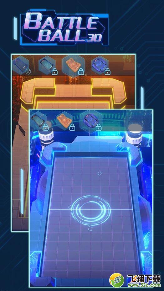 战斗球球3DV4.1 安卓版_52z.com