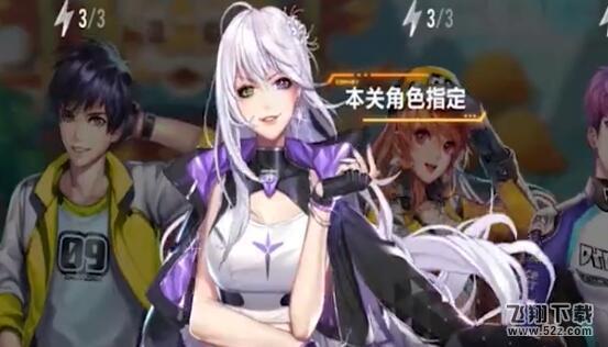 QQ飞车手游剧情模式QS音乐节梦幻邂逅1-2通关攻略_52z.com