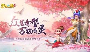 梦幻西游三维版阴阳法阵流程攻略_52z.com