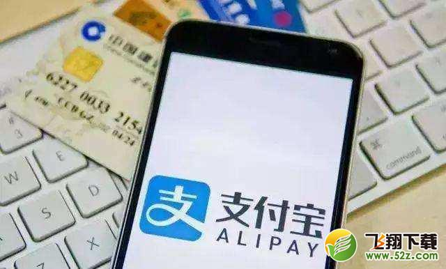 支付宝app开启小钱袋功能方法教程