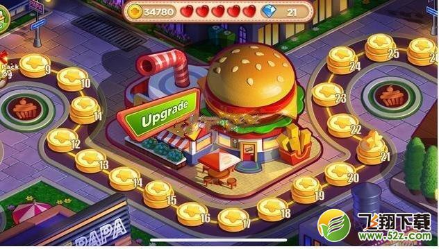 厨师爸爸餐厅的故事V1.5.4 安卓版_52z.com