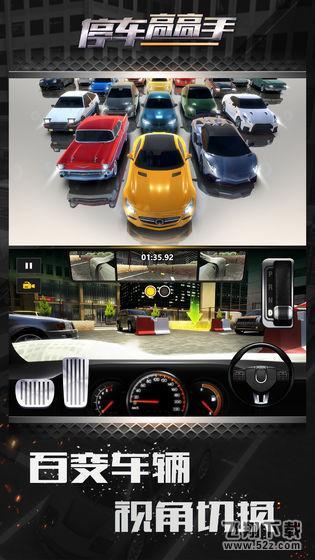 2020最具真实感的汽车模拟手游原创推荐