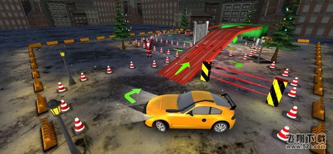 高级停车场3DV1.0 苹果版_52z.com