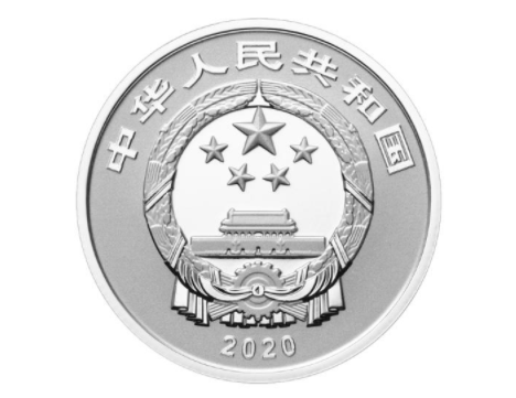 2020年贺岁纪念币购买方法教程_52z.com