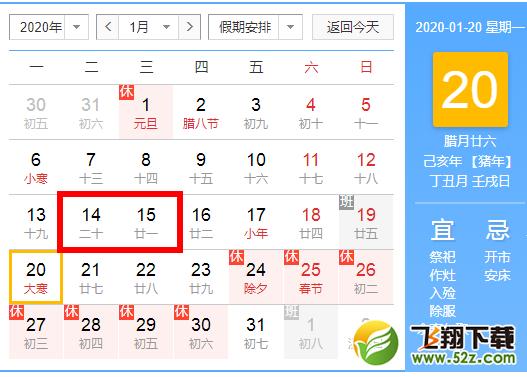 2020支付宝app集五福玩法攻略_52z.com