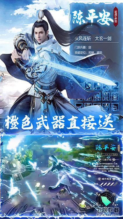 紫青双剑老版V1.0.0 趣炫版_52z.com