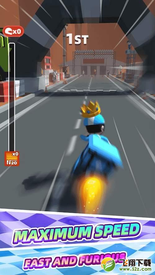 竞速摩托赛V7.0.20 安卓版_52z.com