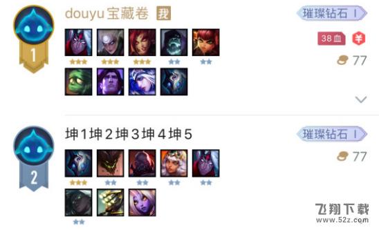 lol云顶之弈9.24赌狗地狱火阵容玩法攻略_52z.com