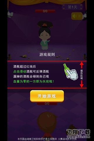 爱笑后宫传_52z.com