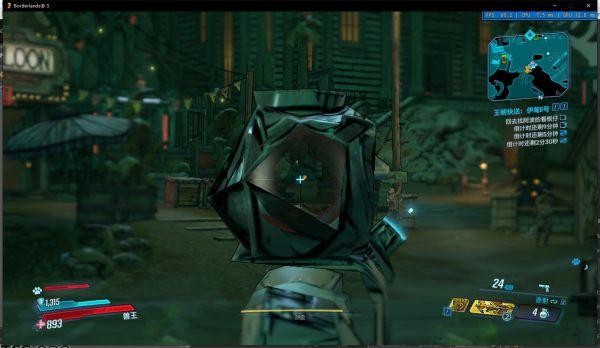 《无主之地3》低配置画面怎么设置?