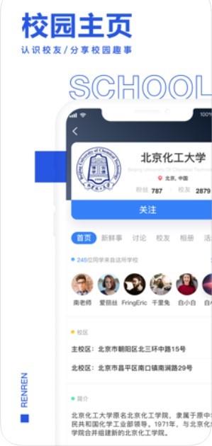 人人appV1.1.0 安卓版_52z.com