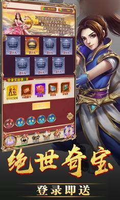 奇葩三界V1.0.0 安卓版_52z.com