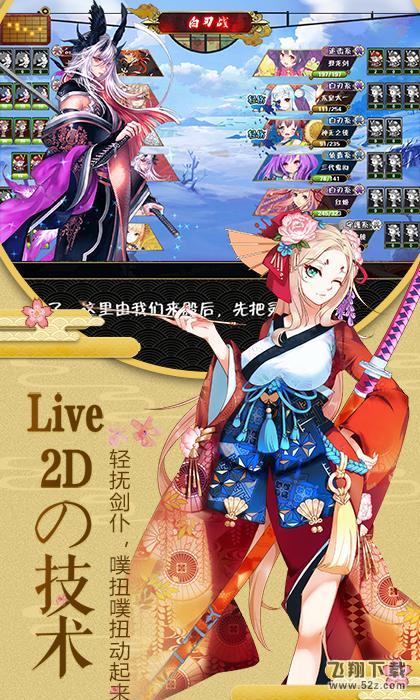 幻刃录福利版V2019.12.3 私服版_52z.com