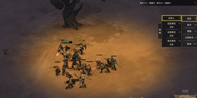 《部落与弯刀》部队死完了解决方法攻略_52z.com