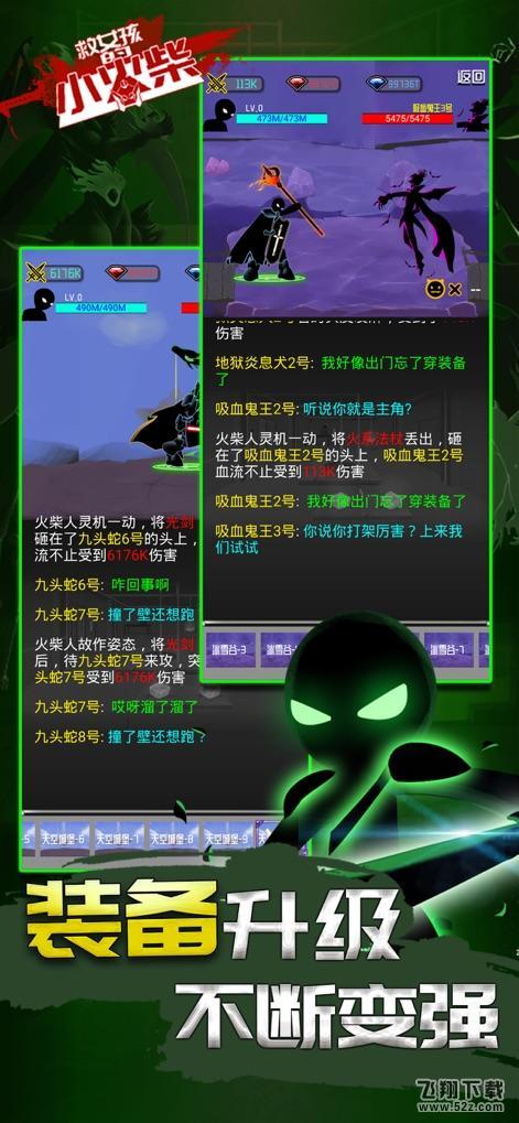 救女孩的小火柴V1.0.1 安卓版_52z.com