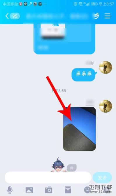 QQ发图片和视频弹幕方法教程_52z.com