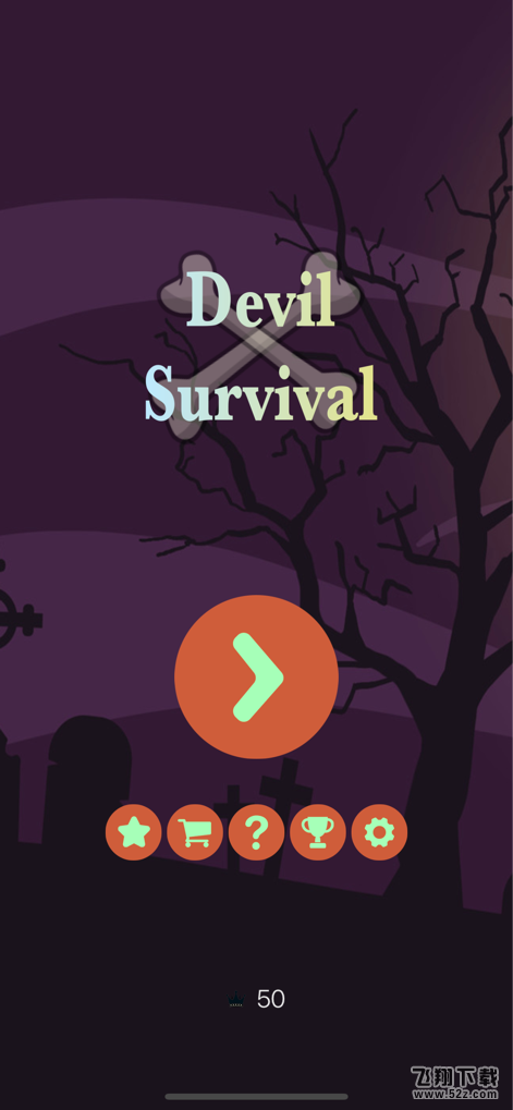 魔鬼生存V1.0 �O果版_52z.com