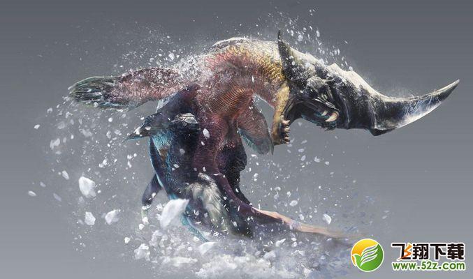 怪物猎人世界冰原冰鱼龙获取攻略_52z.com