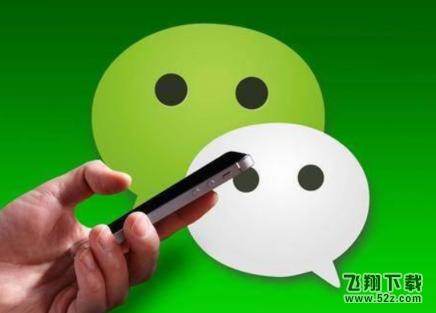 微信5000好友满了解决方法教程_52z.com
