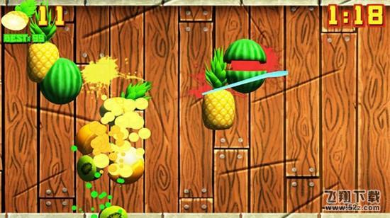 水果切割者V1.0 安卓版_52z.com