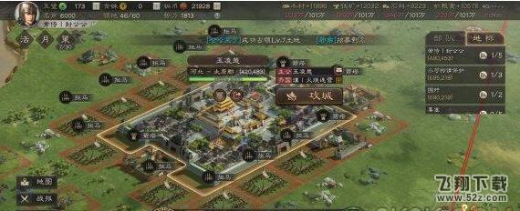 三国志战略版黄天泰平战法搭配推荐