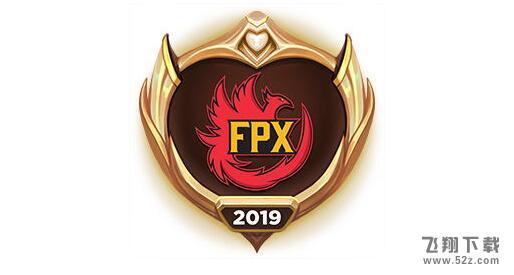 lolfpx冠军纪念图标领取活动地址_52z.com
