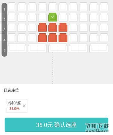 快票出行app买电影票方法教程_52z.com